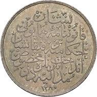 299 / Nr. 7247: Medaille für Treffsicherheit. Aus Ottoman Collection. II. Taxe: 100,- Euro. Zuschlag: 20.000,- Euro.