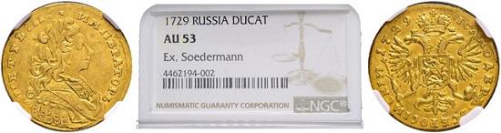 Lot 1044: Peter II (1727-1730). Ducat 1729, Red Mint. Hammer price: SFr 100'000.