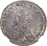 Lot 1074: Peter III (1728-1762). Pattern Rouble 1762, St. Petersburg. Hammer price: SFr 650'000.