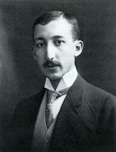 Photograph of young de Hevesy.