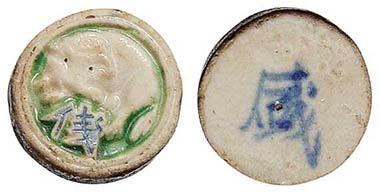 Siam. Counter. From auction Hirsch 267 (2010), 2637.