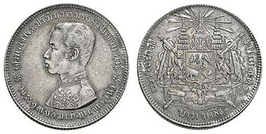 Siam. Rama V (Chulalongkorn). Fuang, no century. From acution Hirsch 264 (2009), 2259.
