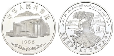 Los 1771: China, Volksrepublik. 10 Yuan 1985. 30 Jahre Uigurische Autonome Region Sinkiang, zusammen mit dem 1 Yuan Stück. Ausruf: 1.000 Euro. Zuschlag: 2.000 Euro.
