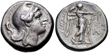 Lot 339: Roman Republic. Anonymous, circa 250-240 BC. Didrachm. VF. From the Andrew McCabe Collection. Estimate: 750 USD.