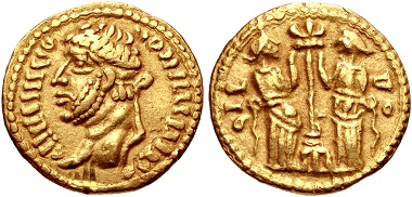 Lot 398: Hadrian, AD 117-138. Aureus. Indian imitation. Uncertain mint. VF. From the Norman Frank Collection. Estimate: 750 USD.
