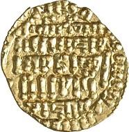 Ibrahim II ibn 'Ahmad (875-902). Robai, Palermo, 267 A. H. (= AD 881). Biaggi 1754. From Künker sale 137 (2008), 3782.