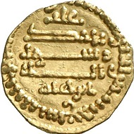 Al-Mahdi (909-934). Robai, Palermo. From Künker sale 137 (2008), 3783.