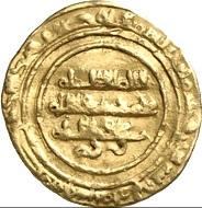 Al-Zahir (1020-1035). Robai, Palermo. From Künker sale 137 (2008), 3785.
