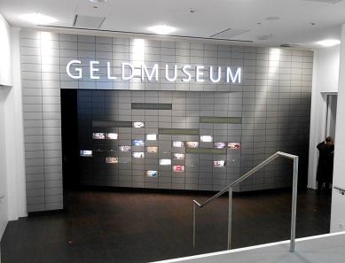 Der Eingang zur Ausstellung des Geldmuseums der Deutschen Bundesbank.