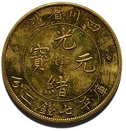 7 Mace and 2 Candareens Coin, United States for China, 1902.