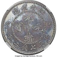 "1897 Kuang-hsu ""Plain Edge"" Proof Dollar ND PR65 NGC. Realized: 240,000 USD."