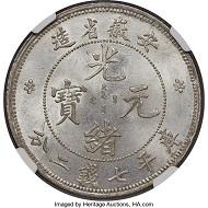 1897 Kuang-hsu Dollar ND MS66 NGC. Realized: 192,000 USD.
