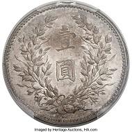 "1914 Chinese Republic Yuan Shih-kai silver Specimen Pattern ""L. Giorgi"" Dollar Year 3. Realized: 192,000. USD."