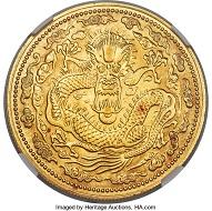 1907 Kuang-hsu gold Pattern Kuping Tael (Liang) CD MS63 NGC. Realized: 150,000 USD.