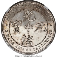 1889 Kuang-hsu silver Specimen Trial 3 Mace and 6-1/2 Candareens (50 Cents) ND SP67 NGC. Realized: 102,000 USD.