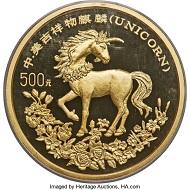 China: People's Republic gold Unicorn Proof 500 Yuan (5 oz) 1994 PR69 Ultra Cameo NGC. Realized: 50,400 USD.