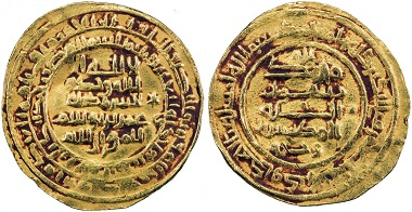 Lot 401: Wajihid. 'Umar b. Yusuf, 952-961. Gold dinar, 'Uman, AH341. Very Fine, RRRR. Estimate: 4,500-5,500 USD.