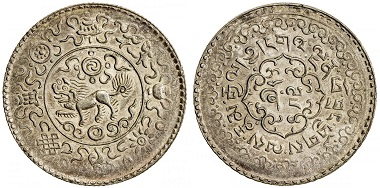 Lot 2057: Tibet. Pattern silver 5 sho, ND (1928-30). PCGS graded EF40, RR, ex George Anderson Collection. Estimate: 6,000-7,000 USD.