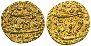 Mughal. Jahangir, 1605-1628. Gold mohur, Kabul, year 18. VF, RRR. Estimate: 30,000-35,000 USD.