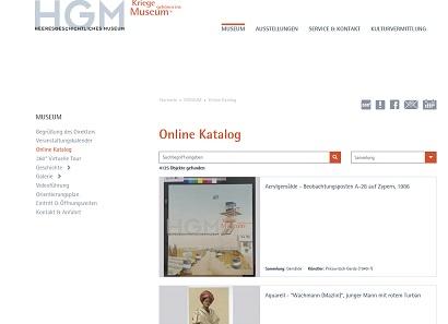 Screenshot der Objektdatenbank des HGM.