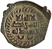 Abassid coin of Jerusalem using the name