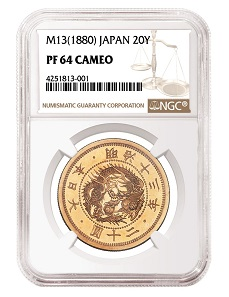 Eine 10 Yen-Münze (1880) aus dem 11-Münzen-Set. Quelle: NGC.
