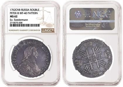 Der 1762CNB-Rubel aus der Oktober-Auktion. Quelle: NGC.