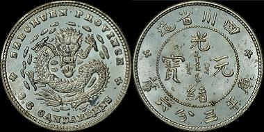 5 Cent-Münze aus dem Szechuan Ferracute Pattern Set von 1897. Quelle: NGC.