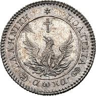 No. 2363: Modern Greece. Ioannis Kapodistrias, 1827-1831. Phoenix 1828, Aegina. FDC. Estimate: 4,000 euros.