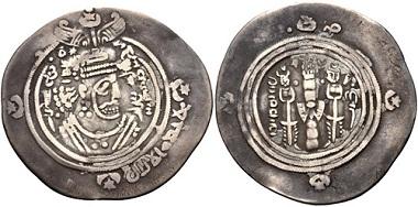 Lot 635: Islamic. Umayyad Caliphate. Qatari ibn al-Fuja'a. Kharijite (Azarqite) caliph, circa AH 69-79 / AD 688-698. AR Drachm. Near VF. Estimate: 500 USD.