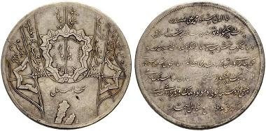Los 1471: Ägypten. Abdul Mejid, 1839-1861. Medaille 1855 (o. Sign.). 64 mm; 102 g. Schätzpreis 5.000,- Euro.