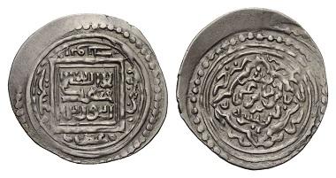 Lot 374: Orhan Ghazi (724-761 H. / 1324-1360). Dirham, Brusa, no year.