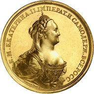 Nr. 7591: Russia. Catherine II, 1762-1796. Gold medal 1773 (probably later restrike of the 19th century), by T. Iwanoff. On the restoration of the Kremlin in Moscow. Extremely rare. Extremely fine to FDC. Estimate: 80,000 Euro.