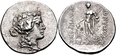 Lot 7: Thrace, Maroneia. Tetradrachm, late 2nd-mid 1st centuries BC. VF, lightly toned. Estimate: 150 USD.