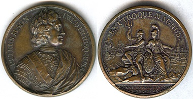 "097: Russia. Peter I, ""the Great"" (1682-1725). AE medal. 1725. On his death. By Jean Dassier. Diakov 63.12 (R3), Iv LVII-5, Stakh 16(R2), Reichel 1549 (in silver). 38 mm. XF-AU. $550."