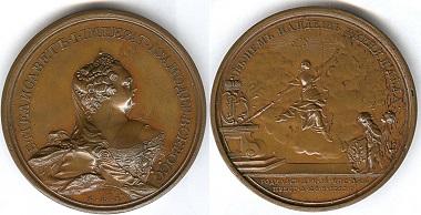 098: Russia. Elizabeth (1741-1761). AE medal. 1761. On her death. By S. Yudin. Diakov 107.1. Sm 242a. Reich 2204 (in silver). 60 mm. XF-AU. $750.