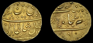 Lot 1034. India, Mysore, Haidar Ali, Mohur, Bahadurpatan [later Seringapatam], yr. 15 [of Shah Alam II], 10.95g/10h (Ganesh 13.1; KM. 6; F 1343). About extremely fine, exceptionally rare; the first Mohur-sized gold coin struck by the rulers of Mysore. Estimate: 10,000-15,000 GBP.