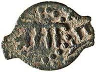 Mattathias Antigonus, 40 - 37 B.C. Bronze prutah with showbread table of the Temple and the paleo-Hebrew