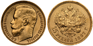 The Russia 1897AT 15 Roubles, an often-counterfeited coin from the late 19th century.