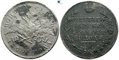 Lot 439: Russia. Nicholas I, 1825-1855. Rouble 1829, St. Petersburg. Good very fine.