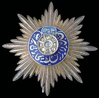 Lot 1042: The Order of Noble Bukhara.