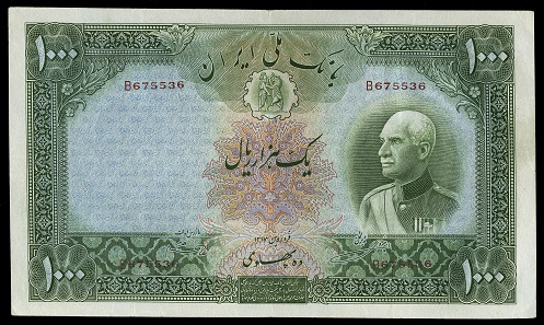 Lot 408: World Banknotes, Bank Melli Iran, One Thousand Rials, 1938, B 675536, Khosravi-Hajier signatures (Pick 38Aa). Nick in top edge, otherwise very fine to good very fine. GBP 440-500.