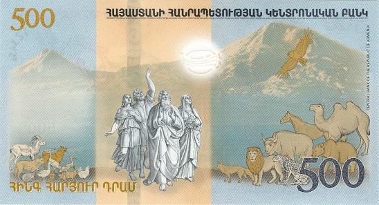 Auf der Rückseite sind Noah und seine Familie sowie verschiedene Tiere abgebildet, die auf der Arche Noah Platz fanden.