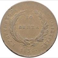 Lot 191: Hawai. Kamehameha III. 1/2 haneri 1847. K1. MBC+. Starting price: 50 euros.