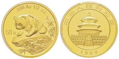 Lot 105: China, 50 Yuan, 1999 (PAN-317B). PCGS MS68 Large Date. Starting at 1,250 euro.