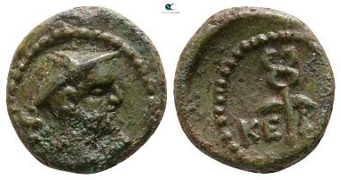 Lot 68: Sicily. Kephaloidion. Onkia, circa 200-190 BC. Very fine.