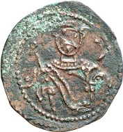 Lombards. Gisulf I of Salerno (946-977). Follaro. From Künker sale 137 (2008), 3779.