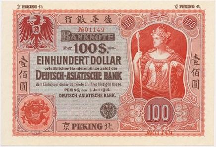 Los 4275: Deutsche Auslandsbanken, Deutsch-Asiatische Bank. 100 Dollar 1914, Peking (I). Schätzpreis: 6.000 Schätzpreis.