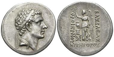 Los 331: Kappadokien, Orophernes, Usurpator, circa 160-156 v. Chr. Tetradrachme, circa 160-156, Priene. Vorzüglich. Schätzung: 100.000 CHF.