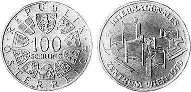 Austrian circulating commemorative coin of 1979 featuring a face value of 100 schillings.